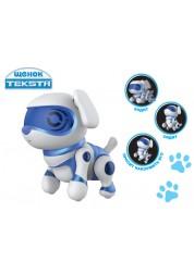 Интерактивный щенок Teksta Mini Manley Toys 21737B