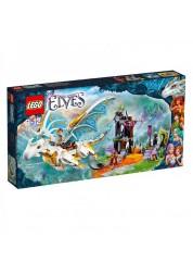 LEGO ELVES Спасение Королевы Драконов Lego 41179
