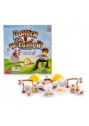 Интерактивная игра - Донеси и не разбей Fotorama, 792C