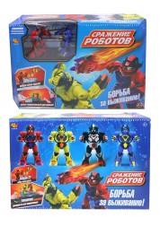 Игровой набор Сражение роботов , электромеханические, 11 предметов Abtoys C-00178
