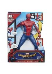 Большая интерактивная фигурка человека паука SPIDER-MAN Homecoming со светом и звуком HASBRO B9691EW0