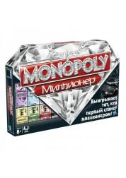 Игра Монополия. Миллионер, Hasbro 98838H