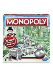 Игра Монополия Классическая (обновленная) Hasbro C1009