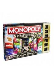 Настольная игра Монополия Империя обновленная Hasbro Games B5095