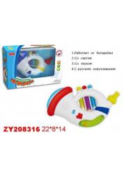 Zhorya музыкальный инструмент свет звук 23х9х155см Х75256
