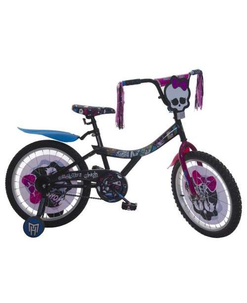 Велосипед 20 Navigator Monster High MH ВН20083