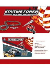 Автотрек генераторный Крутые гонки ралли длина трассы 380см В72030