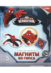 Магниты из гипса Человек-паук Дисней