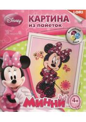 Картина из пайеток Disney Минни Маус Five Stars