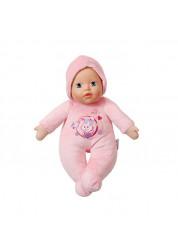 My Little baby Born Кукла супермягкая, 30 см
