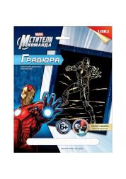 Гравюра Мстители Marvel большая с эффектом золота Железный человек