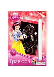 Гравюра Принцессы малая с эффектом серебра Очаровательная Белоснежка