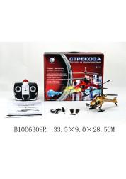 Вертолет Стрекоза р/у с пультом управления, зарядка USB, B1006309R