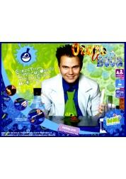 Юный химик Огонь и вода Секреты сумасшедшего профессора Николя