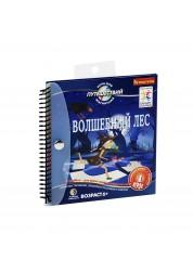 Игра магнитная Bondibon для путешествий Волшебный лес
