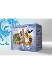 Набор Юный парфюмер Античный Мир