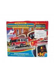 Пазл Гигантская Пожарная машина (в наборе 4 карандаша для раскрашивания обратной стороны)