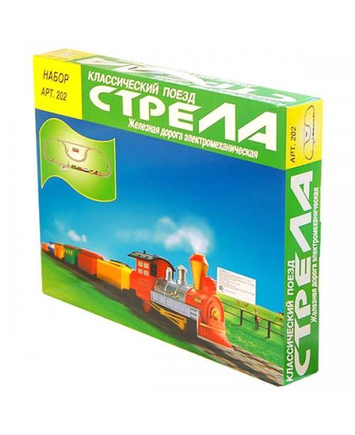 Классический поезд 5,6 м Стрела Racing