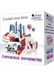 Набор Юный парфюмер Современная Парфюмерия