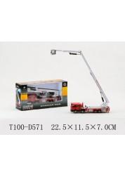 Машина пожарная с краном (1:50, 22.5x7x11.5 см)