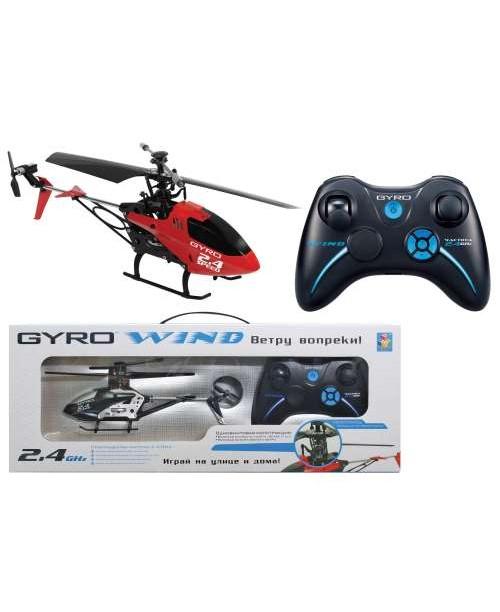 Ветолет 1toy Gyro-Wind 2,4GHz с гироскопом однолеерный с сервомашинкой, для улицы, пластик, 3 канала. USB-зарядка.