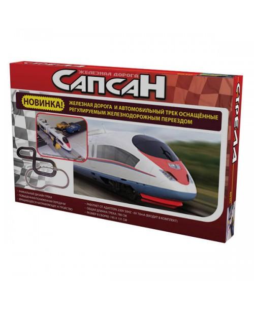 Скоростной поезд Сапсан и автотрек, 7,8 м Стрела Racing