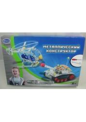 Конструктор металлический - танк и вертолёт, 232 детали Abtoys