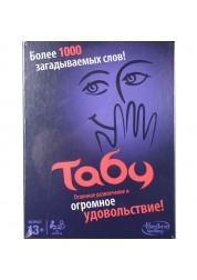 Игра Табу Hasbro Games