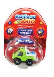 Машинка пластмассовая Веселое авто инерционная