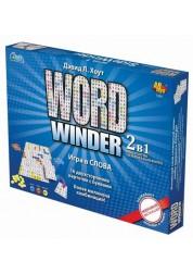 Настольная игра в слова Word Winder