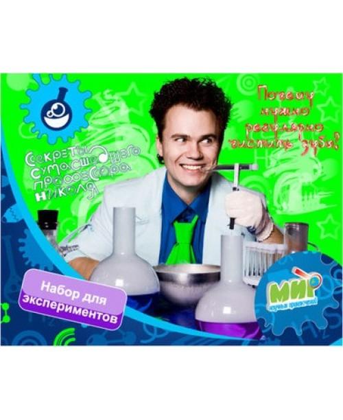 Набор Почему нужно регулярно чистить зубы? Секреты сумасшедшего профессора Николя