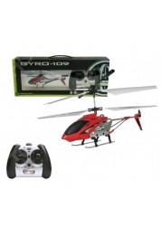 Вертолет 1toy GYRO-109 с гироскопом ИК алюм, 3 канала. USB-зарядка.